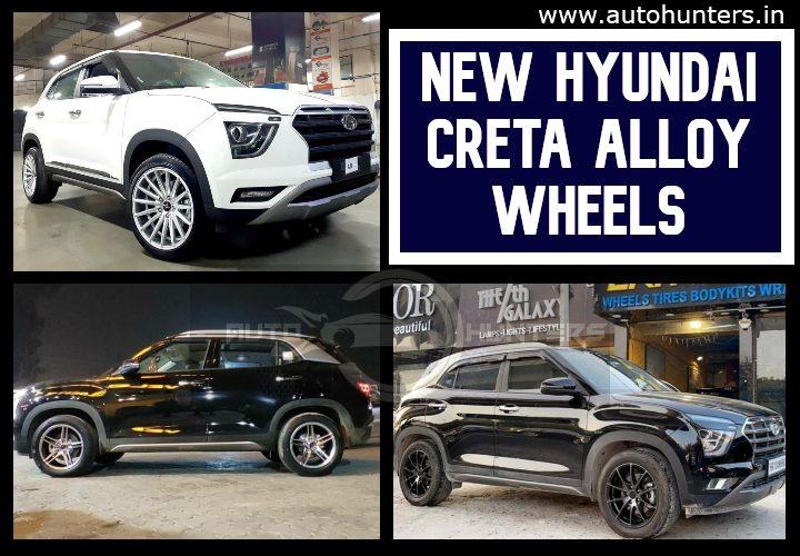 Hyundai Creta Alloy Wheels – Top 5 Designs You Should Check Out!