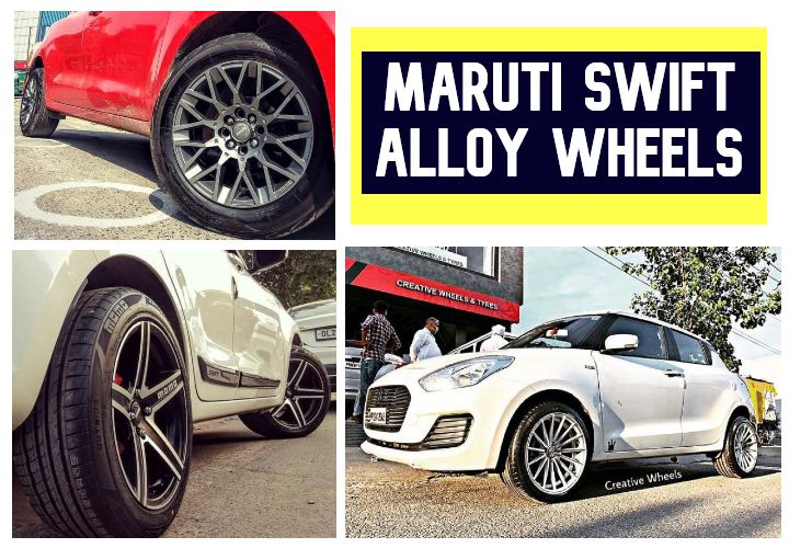 Maruti Swift Alloy Wheels: Here Are Top 5 Best Looking Designs
