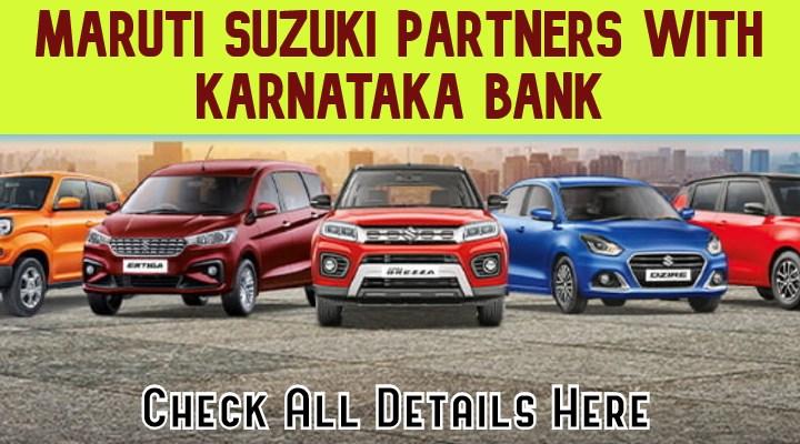Maruti Suzuki Car Loan Attractive Offers – Check All Details Here