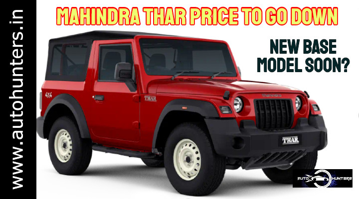 Mahindra Thar Price To Go Down Soon- Check All Details Here