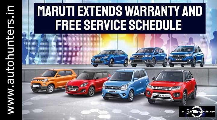 Maruti Suzuki India Extends Warranty And Free Service For Owners Of Maruti Suzuki Cars – Check details