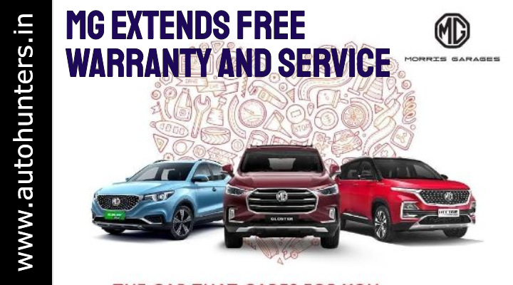 MG Motor India Extends Warranty and Service Schedule Validity- Check All Details