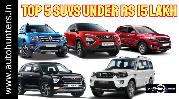 Top Five SUVs Under 15 Lakh- Check All Details Here