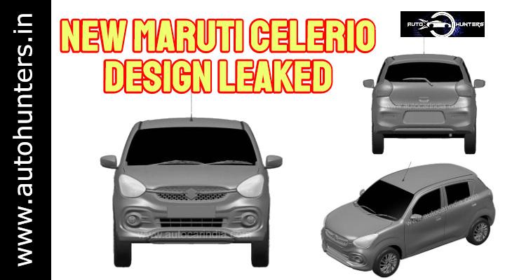 Next Generation Maruti Celerio Design Leaked Through Patent Images